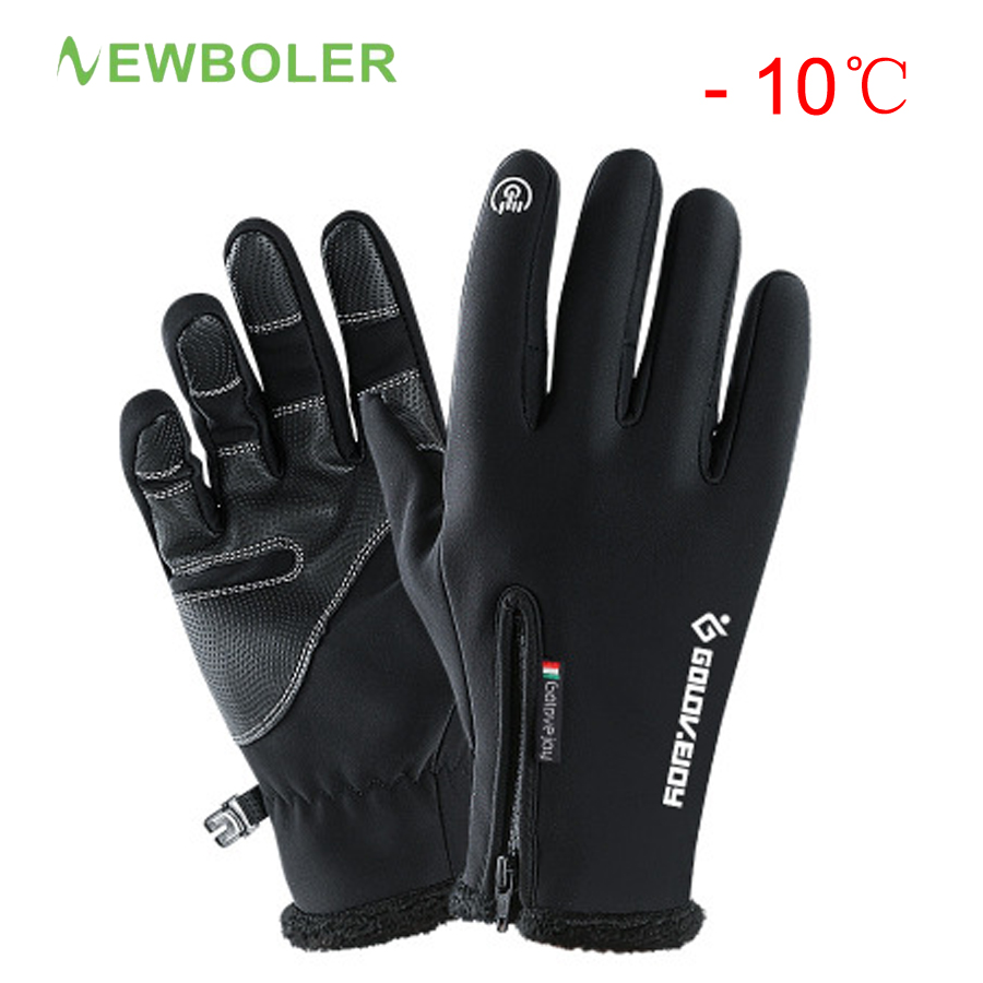 2018 Ice Winter Fishing Neoprene Gloves Men Cycling Waterproof Anti-Slip Full Finger Hunting Outdoor Equipment Gear Accessories