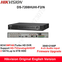 Hikvision Original English DVR DS-7208HUHI-F2/N Turbo 3.0 3MP DVR Support HD-TVI/IP/AHD/Analog Camera 4ch Audio input Up to 4K