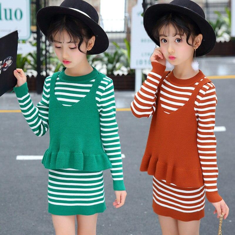 Fashion Girls Striped Knitwear Set Knitting Shirt + Vest Two Piece Clothing Kids Student 2 Pieces Sweater Dress