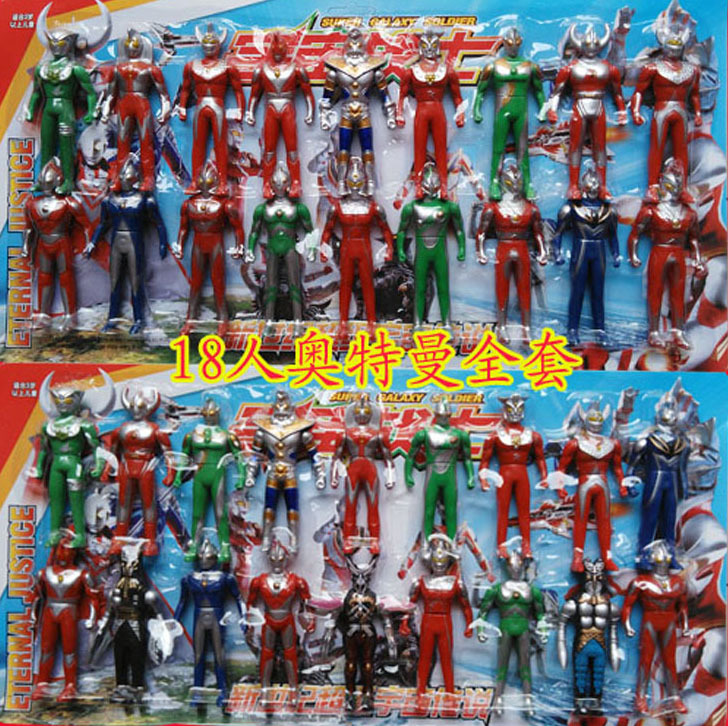 Toys & Hobbies Fast Deliver Children Toy Boy Dijah Aike Altman Outman 18pcs/set Combination Suit Galaxy Fight Monster Evident Effect