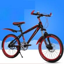 Горный велосипед 20-дюймовый амортизатор из двух дисковый тормоз детский велосипед велосипедный шоссейный велосипед