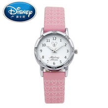 Disney Kids Watches Fashion Cool Cute Quartz Wristwatches women Water resistant Mickey Mouse children clock leather diamond