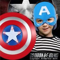Juntao Мстители Капитан 32 см Америка щит светоизлучающих и звук Косплэй свойство игрушки металлические щит красный/ синий