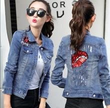 Sequins red lips printed denim jacket women new fashion short design jean jacket S83