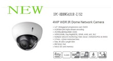 Free Shipping DAHUA Security IP Camera CCTV 4MP WDR IR Dome Network Camera IP67 IK10 With POE Without Logo IPC-HDBW5431R-Z/S2
