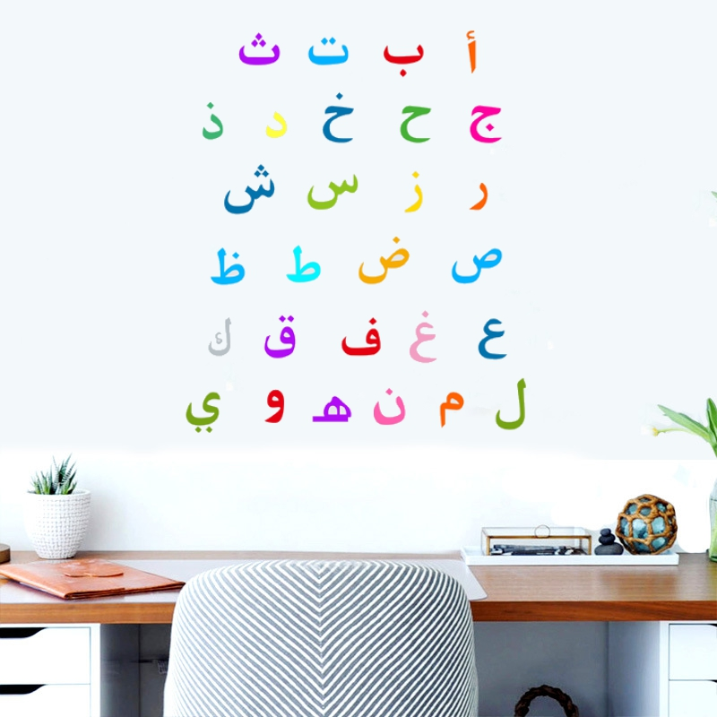 Colorful Arabic Alphabets Wall Stickers PVC Removable Art Wall Decals Murals Letters Stickers Home Kids Room Playroom Decoration-in Wall Stickers from Home ...  sc 1 st  AliExpress.com & Colorful Arabic Alphabets Wall Stickers PVC Removable Art Wall ...