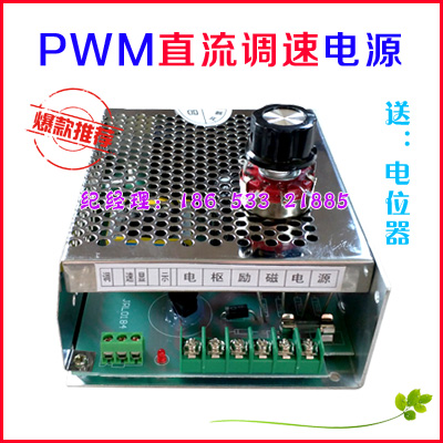 PWM Speed Control Power Supply Switch WK-622 6A 220V DC Motor Controller replacement electric power tool speed control controller switch 180