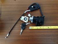 STARPAD For Motorcycle lock sets electric door locks + + saddle fuel tank cap lock for Lifan LF 150 11 \ 14