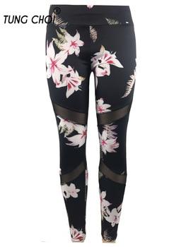 Tracksuit For Women Fitness Sets Floral Print Women Sports Bra Mesh Legging Pant Sport Suit Women Sport Gym Set Women Sportswear 4