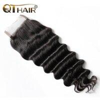 Brazilian Human Hair Loose Deep Lace Closure QThair Remy Hair Natural Black Color Free Part 8