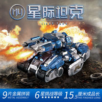3D Metal Puzzles Siege Tank Adult Kids Boys Girls Manual Jigsaw Model Educational Toys Desktop Display Birthday Christmas Gifts
