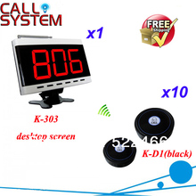 Shipping Free; 1 set of 1pcs desktop screen display and 10pcs call bell; wireless for Service Calling System