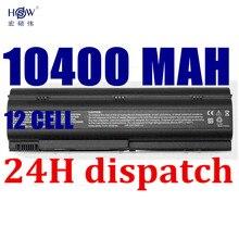 все цены на HSW 10400mAh Battery for HP Pavilion G3000 G5000 dv1000 dv4000 dv5000 for Compaq Presario C300 C500 M2000 v2000 v4000 v5000