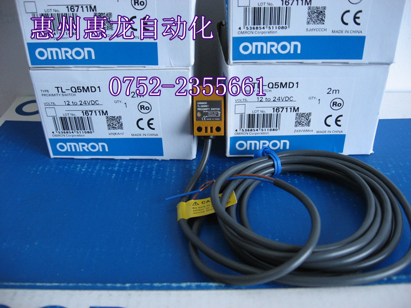 [ZOB] 100% brand new original authentic OMRON Omron proximity switch TL-Q5MD1 2M  --2PCS/LOT dhl ems 5 sests new for omron proximity switch e2g m18kn10 ws b1