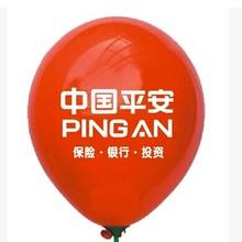 """1000 шт. 1"""" 2,8 г, плотные качественные рекламные воздушные шары, рекламные баллоны с принтом баллонов, Детские шары из латекса, круглые шары с логотипом"""