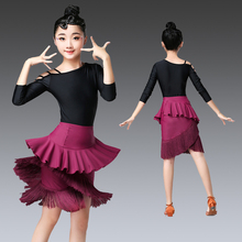 Girls Latin Dance Dresses for Sale Cha Cha Rumba Samba Ballroom Dance Costume Summer Practice Clothes Tassel Competition Skirt