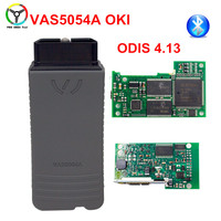 2015 Free Fast Shipping Vas 5054 ODIS With OKI Chip Diagnostic Scanner Latest Software ODIS V2