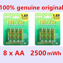 8pcs/lot Battery Original Low