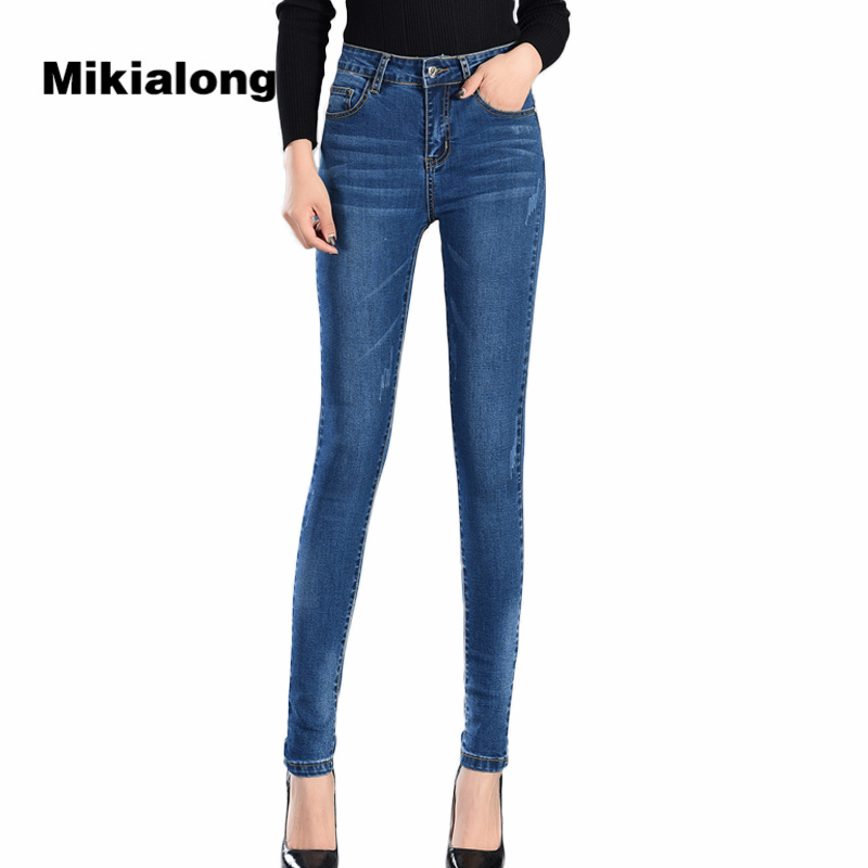 2017 Autumn High Waist Stretch Pencil Jeans Woman Cotton Slim Skinny Jeans Mujer Casual Black Blue Mom Jeans Femme Pants Women 2017 autumn high waist pencil stretch casual skinny jeans femme cotton slim denim pants women casual plus size jeans mujer