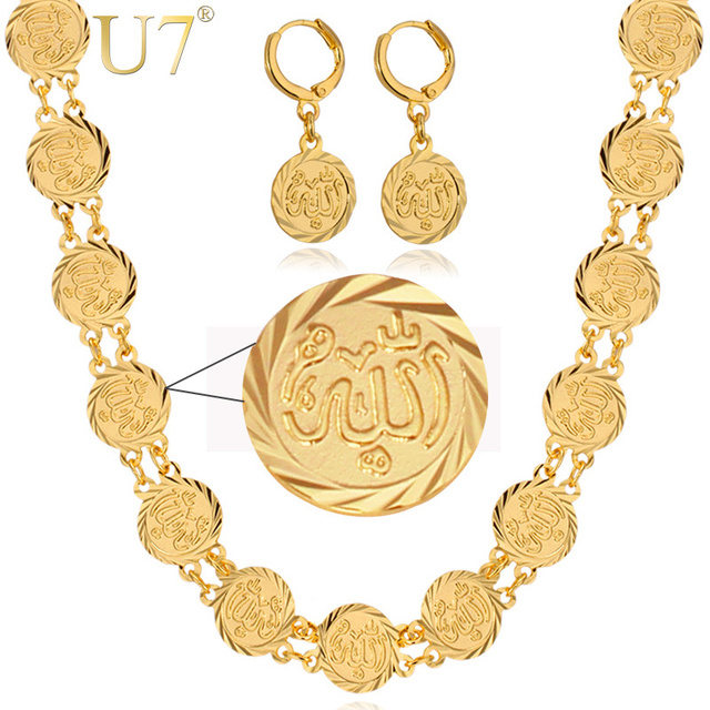 U7 Allah Jewelry Muslim Necklace Set High Quality Gold Color Trendy Religious Islamic Coin Necklace Earrings Jewelry Set S464