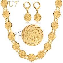 U7 allah jewelry hồi giáo necklace set cao vàng chất lượng màu hợp thời trang tôn giáo hồi giáo đồng xu necklace earrings set trang sức s464