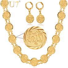U7アッラージュエリーイスラム教徒のネックレスセット高品質ゴールド色トレンディ宗教イスラムコインネックレスイヤリングジュエリーセットs464