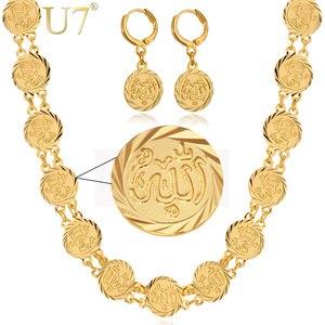 Image 1 - U7アッラージュエリーイスラム教徒のネックレスセット高品質ゴールド色トレンディ宗教イスラムコインネックレスイヤリングジュエリーセットs464