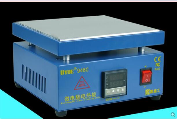 Free Shipping New 220/110V 946C 800W 20*20cm Electronic Hot Plate Preheat Preheating Station