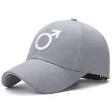 Embroidered Male Symbol Baseball Cap