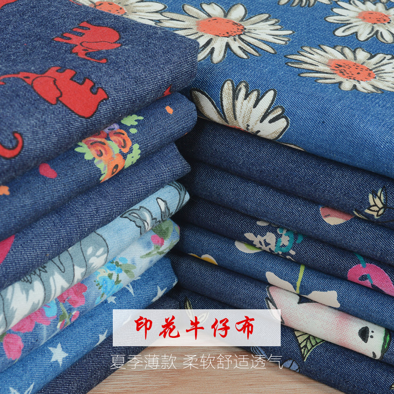 Jane YU Colorful washed printed denim fabric Cotton clothing thin thick trousers skirt summer soft shirt fabric