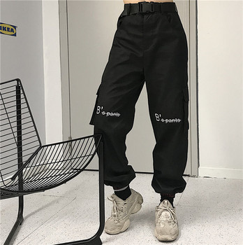 Embroidery Letter Cargo Pocket High Waist Straight Wide Leg Loose Hiphop Black Kpop Track Pant Streetwear Fashion Korean Trouser