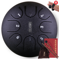 STARWAY 6 inch Steel Tongue Drum Mini 8 Tone G Tune steel titanium alloy Hand Pan Drum Tank Hang Drum Sets Percussion Instrument