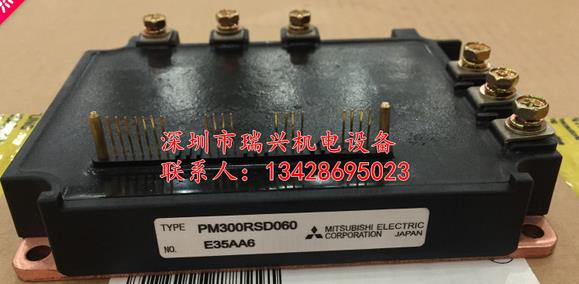 Free shipping! In stock 100%New and original  PM300RSE060