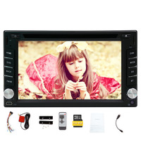 Car Double 2 Din Universal In Deck Car CD Player 6 2 Car Dvd Gps Player