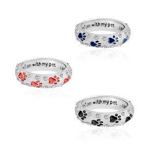 Эмалированное кольцо