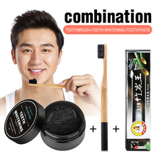 3 pcs Teeth Whitening Set Bamboo Charcoal Toothpaste Strong Formula Whitening Tooth Powder Toothbrush Oral Hygiene Cleaning
