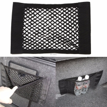 Car Auto Back Rear Trunk Seat Elastic String Net Mesh Storage Bag Pocket Cage MAY02 20