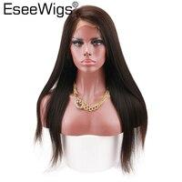 Eseewigs 130 Плотность свет яки полный шнурок человеческих волос парики для черный Для женщин яки прямо бразильский Волосы remy обесцвеченные пари