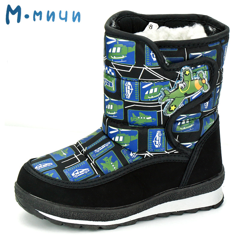 MMNUN 2017 Fashion Kids Boots Winter Boots for Boys Warm Boys Winter Boots Kids Shoes Children's Shoes