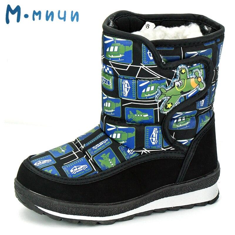 MMNUN 2018 Fashion Kids Boots Winter Boots for Boys Warm Boys Winter Boots Kids Shoes Children's Shoes ML9116 2018 winter fashion boys