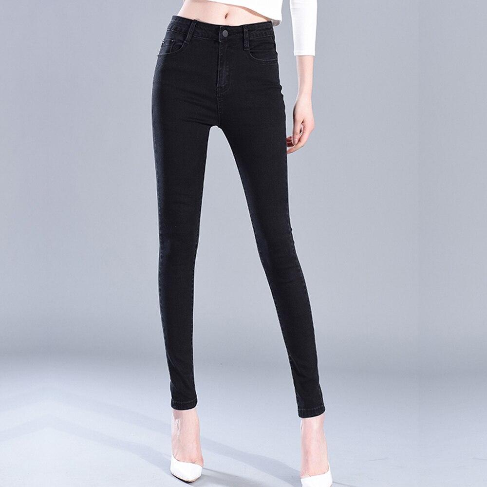Women Skinny Jeans High Waist Blue Black Gray Denim Pants 2018 High Quality Fashion -2571