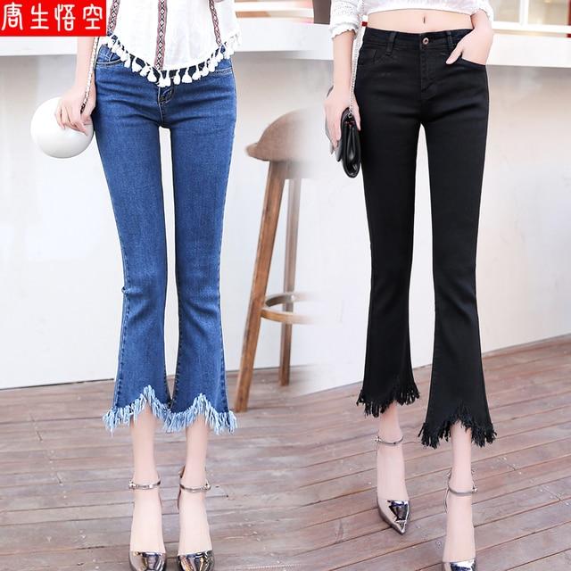 et Printemps mujer Jeans d'été Jeans Denim pantalon 2016 femme ZgwaTwPq