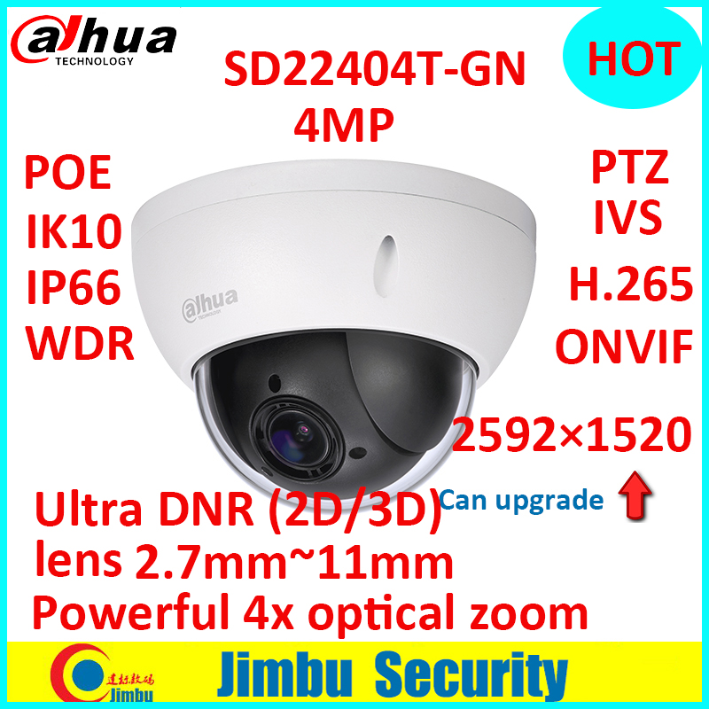 Dahua PTZ camera SD22404T-GN 4MP Network 4x optical zoom lens2.7mm~11mm Support IVS PoE IP66 IK10 CCTV H.265 WDR camera in stock english version ds 2cd2142fwd i support h 264 ip66 ik10 poe 4mp wdr fixed dome network camera