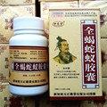 1 Garrafa de Cuidados de Saúde Cápsulas para o Reumatismo Artrite Reumatóide dor de Garganta LumbagoTsyuanse Shei com Cobras Corpion Formigas