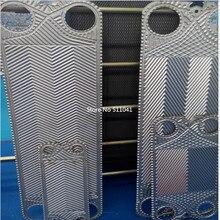 Титановые пластины теплообменника