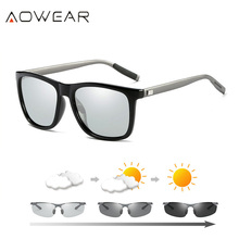 AOWEAR Chameleon Square Glasses Women Polarized HD Photochromic Sunglasses for Driving Goggles Vintage Sun Glasses for Men Women