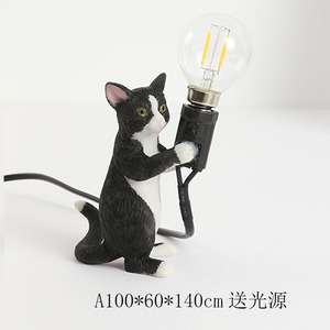 Nordic Animals Table Lamp Chil