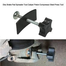 Автомобильный дисковый тормозной колодки распорка установка суппорта поршень Com пресс или стальной пресс инструмент