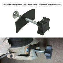 цена на DJSona Car Disc Brake Pad Spreader Installation Caliper Piston Compressor Steel Press Tool Hot Sale