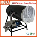 Fightcase Packing Big Output Super 1200w Foam Machine Party Foam Cannon Wheels for outdoor events 110 Volt US Standard